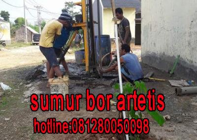 bor air2