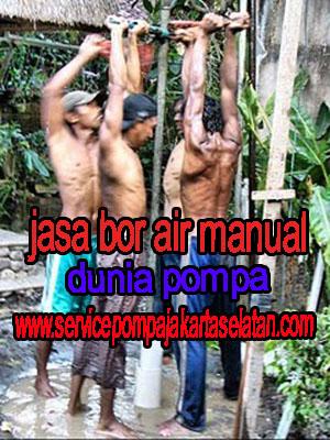 JASA  BOR AIR MURAH TERPERCAYA DI JAKARTA SELATAN 081280050098